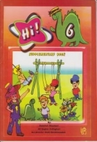 کتاب زبان Hi 6 SUPPLEMENTARY BOOK