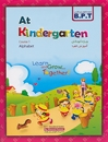کتاب زبان At Kindergarten