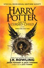 کتاب زبان Harry Potter and the Cursed Child, Parts 1 & 2 Book 8