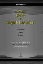 A Reader's Guide to English Literature, Short Story, Poetry, Drama