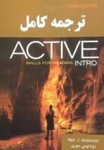 راهنمای فارسی Active skills for reading intro