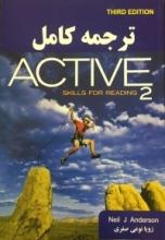 راهنمای فارسی Active skills for reading 2