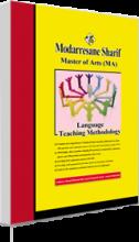 کتاب روش تدريس زبان مدرسان شریف