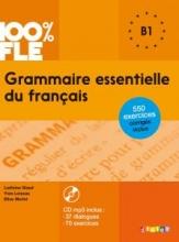 کتاب گرامر ضروری فرانسه grammaire essentielle du francais B1 - 550 exercices corriges inclus + CD