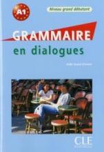 کتاب زبان grammaire en dialogues niveau grand debutant