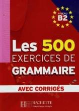 کتاب گرامر فرانسه Les 500 Exercices de Grammaire B2 + corriges
