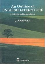 کتاب زبان تاریخ ادبیات انگلیسی an Outline of English Literature