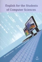 کتاب زبان English for the Students of Computer Sciences