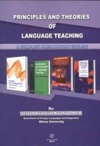 کتاب زبان  اصول و نظريههاي آموزش زبان : درسنامه فشرده آمادگي كارشناسي ارشد