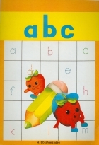 کتاب زبان a b c