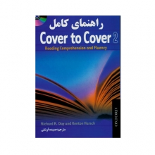 کتاب زبان A Complete Guide Cover to Cover 2 With CD