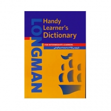 A Complete Guide Longman Handy Learners Dictionary of American English