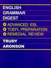 کتاب انگلیش گرامر دایجست English Grammar Digest