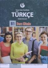 کتاب زبان turkce ogretim seti B1 ders kitabi + calisma kitabi