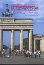 کتاب زبان واژه نامه آلمانی - فارسی Daf kompakt A1