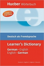 کتاب زبان Hueber Worterbuch Learner's Dictionary: Deutsch als Fremdsprache / German-English / English-German