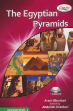 کتاب زبان اهرام مصر = The Egyptian Pyramids
