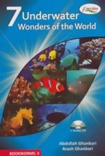 کتاب زبان عجایب هفت گانه = 7Underwater Wonders of the World