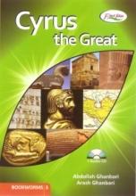 کتاب زبان کوروش کبیر = Cyrus the Great