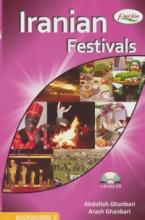 کتاب زبان جشنهای ایرانی = Iranian Festivals