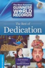 کتاب زبان از خود گذشتگی = The best of Dedication