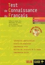 کتاب زبان (Test de connaissance du francais (TCF