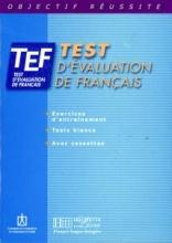 کتاب زبان TEF test d'evaluation de francais +CD audio