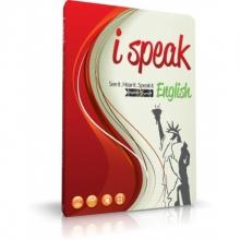 آموزش مکالمات روزمره انگلیسی I SPEAK ENGLISH