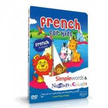 فرانسوی برای کودکان FRENCH FOR KIDS