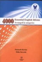 کتاب زبان 4000 اصطلاح ضروري زبان انگليسي طبقهبندي شده