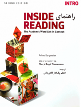 کتاب راهنماي Inside Reading Intro second edition