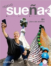 کتاب اسپانیایی نوو سوانا Nuevo Sueña 2. Libro del Alumno + Cuaderno de ejercicios