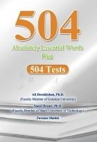 504 واژه + 504 تست