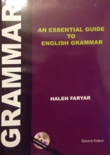 An Essential Guide to English Grammar