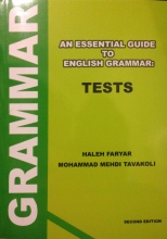 An Essential Guide to English Grammar: tests