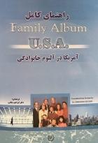 کتاب راهنمای کامل Family Album U.S.A آمریکا در آلبوم خانوادگی
