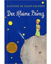 کتاب زبان Der Kleine Prinz