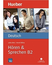 کتاب زبان Deutsch Uben: Horen & Sprechen B2 NEU - Buch & MP3-CD
