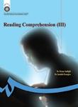 کتاب خواندن و درك مفاهيم ( 3 )