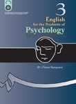 English for the Students of Psychology