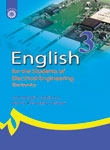 کتاب زبان English for the Students of Electrical Engineering: Electronics