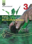کتاب زبان انگليسي براي دانشجويان رشته باغباني