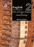 کتاب زبان انگليسي براي دانشجويان رشته طراحي پارچه و لباس و تكنولوژي دوخت
