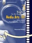 کتاب زبان انگليسي براي دانشجويان رشتههاي تلويزيون ، عكاسي ، تئاتر