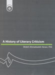 A History of Literary Criticism