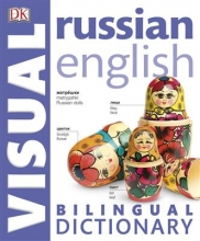 کتاب زبان Russian English Bilingual Visual Dictionary