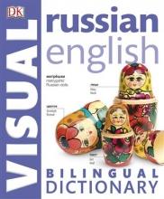 کتاب زبان Russian English Bilingual Visual Dictionary