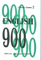 کتاب زبان ENGLISH 900 A Basic Course 2