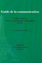 کتاب زبان (Guide de la communication (TCF
