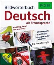 ديكشنري تصويري آلماني PONS Bildwörterbuch Deutsch als Fremdsprache